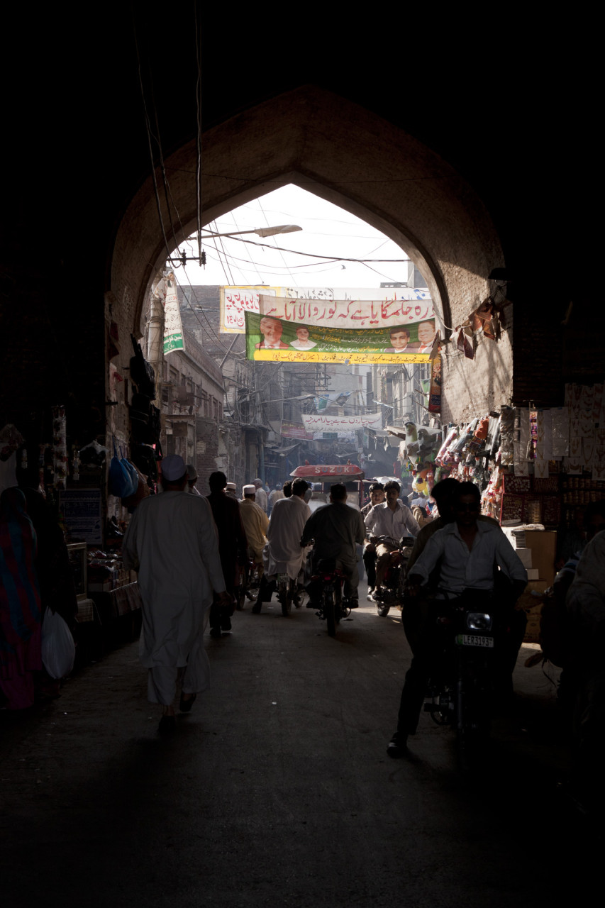 Dehli Gate
